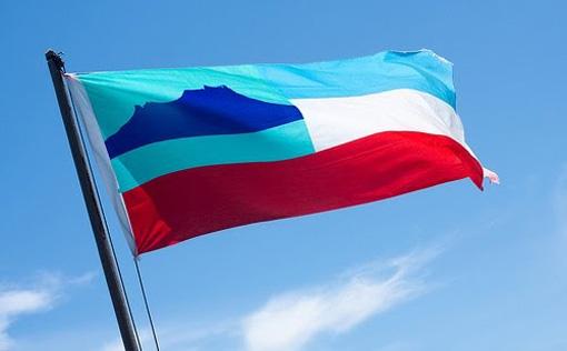 sabah-flag - Construction Plus Asia