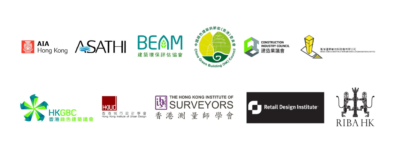 HK association