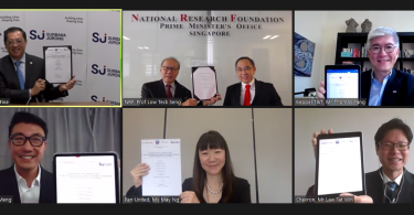 Virtual MOU signing Ceremony for CCUS_ 2 Jul